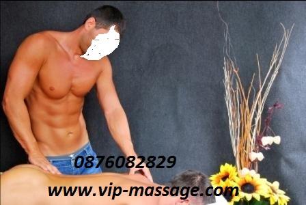 homo escort sofia massage hedensted